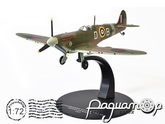 Supermarine Spitfire Mk VA, Douglas Bader (1941) 7896009