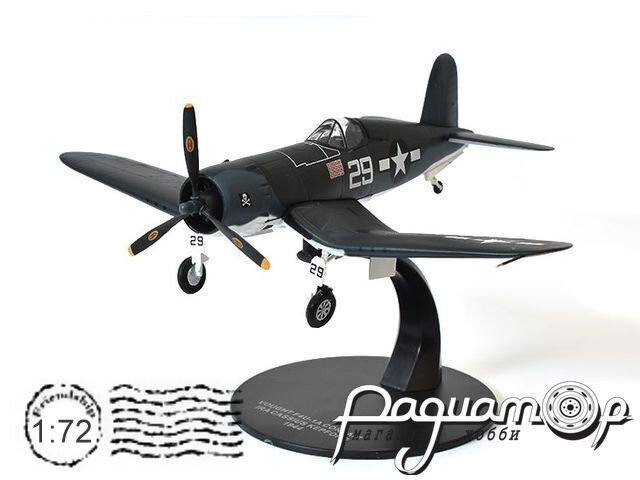 Vought F4U-1A Corsair, Ira Cassius Kepford (1944) 7896024