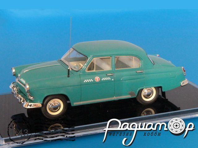 ГАЗ-M21A Радиофицированное Такси Ленинград (1958) ICV136