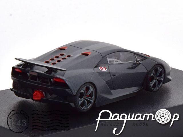 Lamborghini Sesto Elemento (2010) 54671