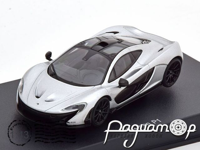 McLaren P1 (2013) 56013