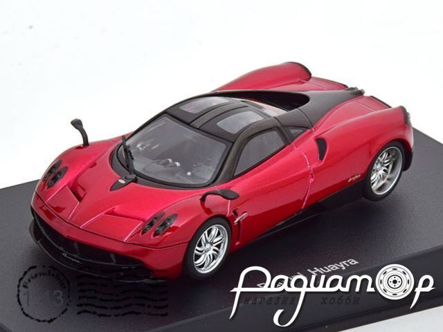 Pagani Huayra (2011) 58208