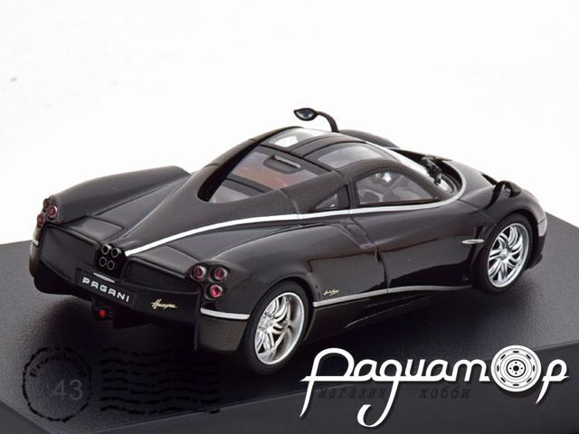 Pagani Huayra (2011) 58209