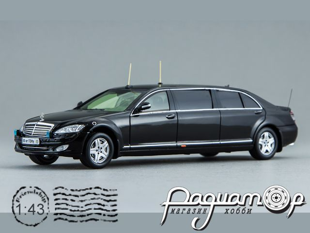 Mercedes-Benz S600 Pullman Guard W221 (лимузин Д.Медведева) (2008) GON221 (TI)
