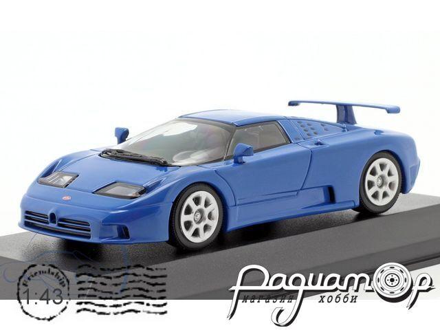 Bugatti EB 110 (1994) 940102110