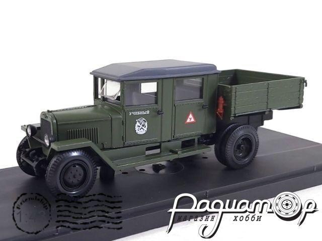 ЗиС-5В учебный (1933) 1108112 (PV)