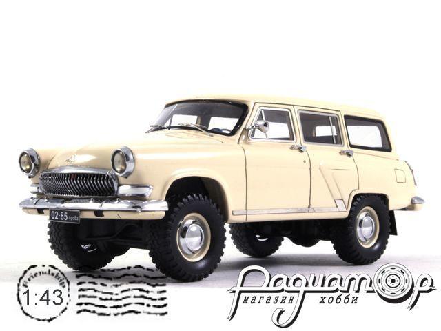 ГАЗ М-22 «Волга» модификация 4х4 (Брежнев Л.И.) (1968) VVM045 (NB)