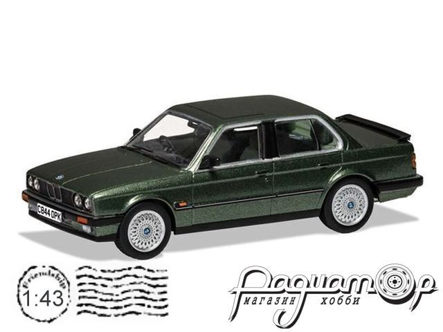 BMW 3-Series 325i Coupe (E30) (1992) VA13802