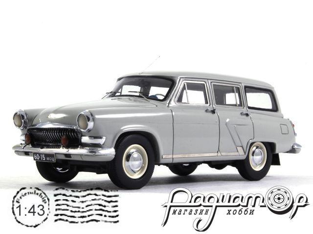 ГАЗ М-22 «Волга» из т/с «Следствие ведут знатоки» (1971) VVM023