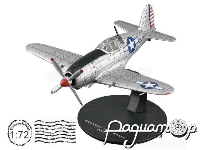 Mitsubishi J2M3 Raiden (1943) WW077