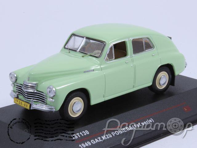ГАЗ-М-20 «Победа» (первая серия) (1948) IST130 (PV)