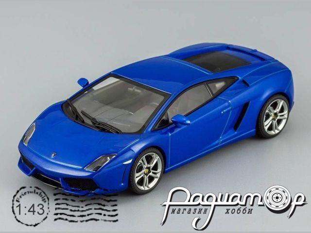 Lamborghini Gallardo LP560-4 (2009) 54619
