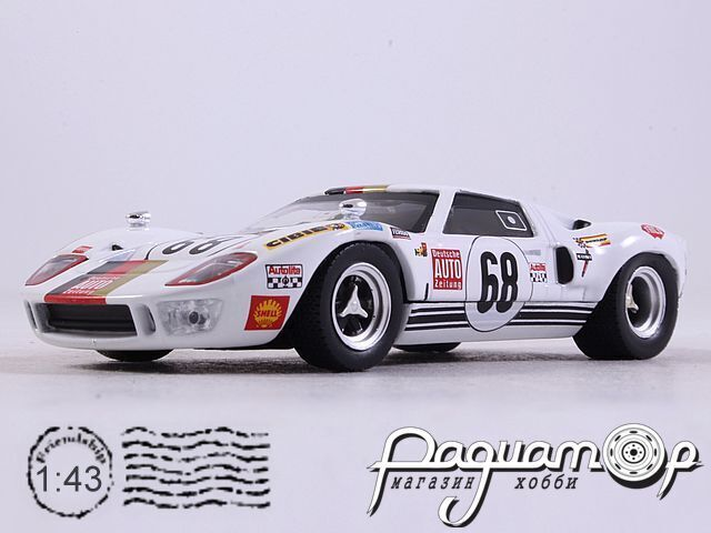 Ford GT40 (1960) (I) 2284