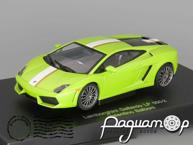 Lamborghini Gallardo LP550-2 Balboni (2009) 54634