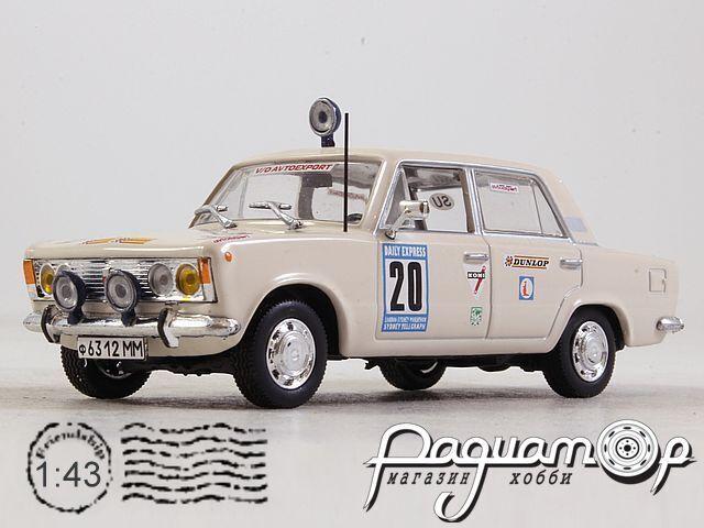 Fiat 125p Ралли (1967) 2232
