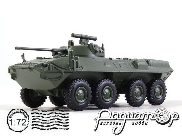 ГАЗ-24 «Волга» Ралли (1970) 2267