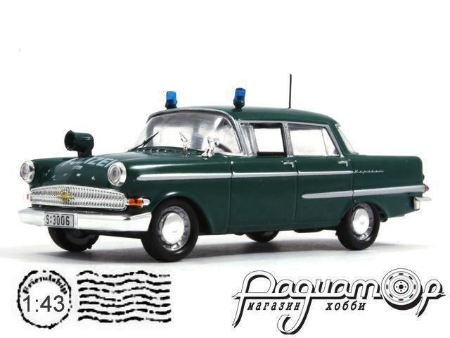 ГАЗ-24-02 «Волга» Ралли (1972) 2230