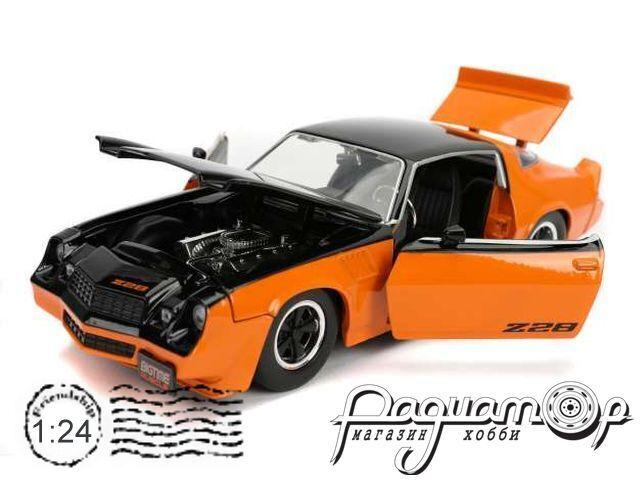Chevrolet Camaro Z28 (1979) 31669
