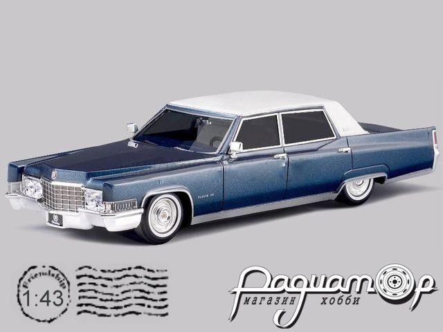Cadillac Fleetwood 60 Special Brougham (1965) STM69202