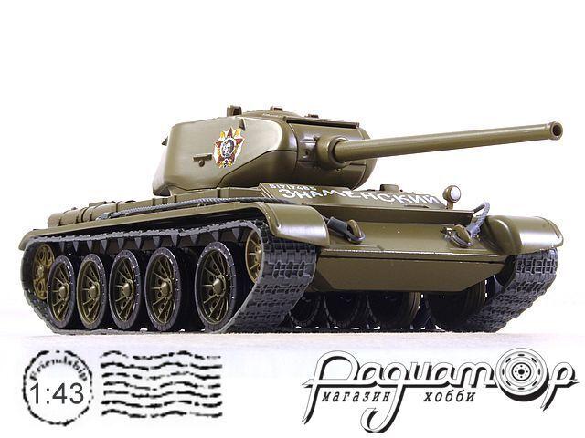 Наши Танки №47, Т-44 (1945)
