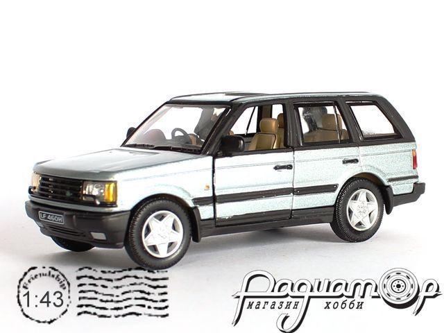Range Rover 4.6 HSE (1998) 250ND-X1