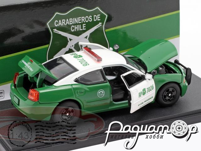 Dodge Charger Police Carabineros de Chile (2008) 86596