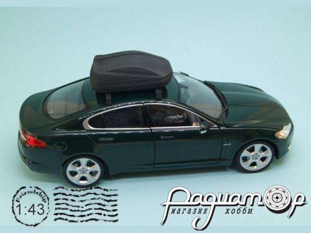 330L Touring Roof Box Pacific Ver 2 series (1шт) NS43K-0051