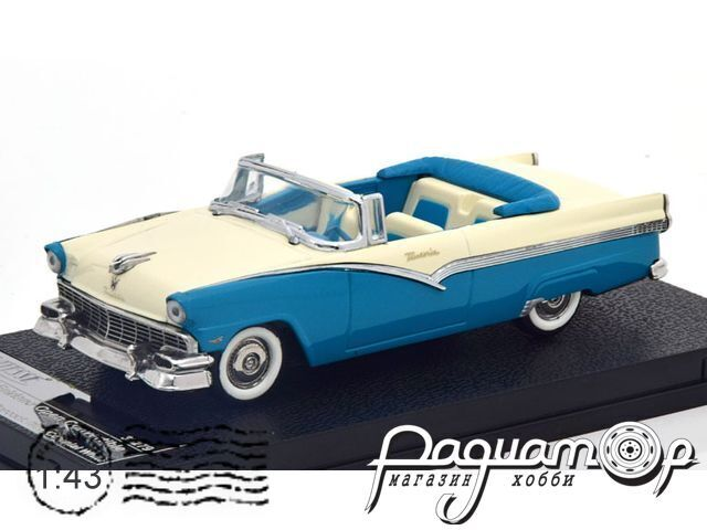 Ford Fairlane Convertible (1956) 36279
