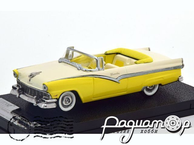 Ford Fairlane Convertible (1956) 36278