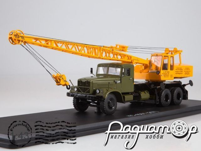 Автокран КС-4561 (257) (1969) SSM1393
