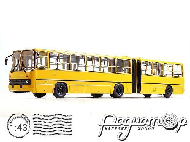 Ikarus-280 (1975) 900223