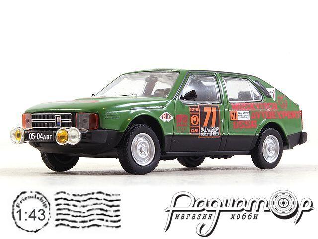 Москвич С-1 «Меридиан» Ралли (1975) 2347