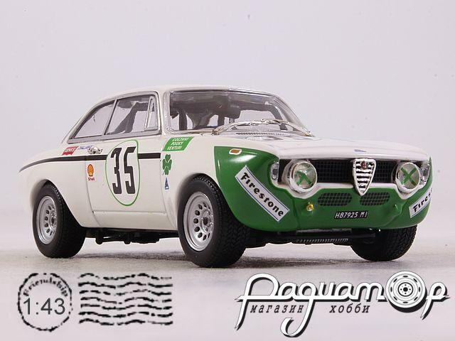 Alfa Romeo GTA 1300 Junior, Jarama (1972) 436721235 (TI)