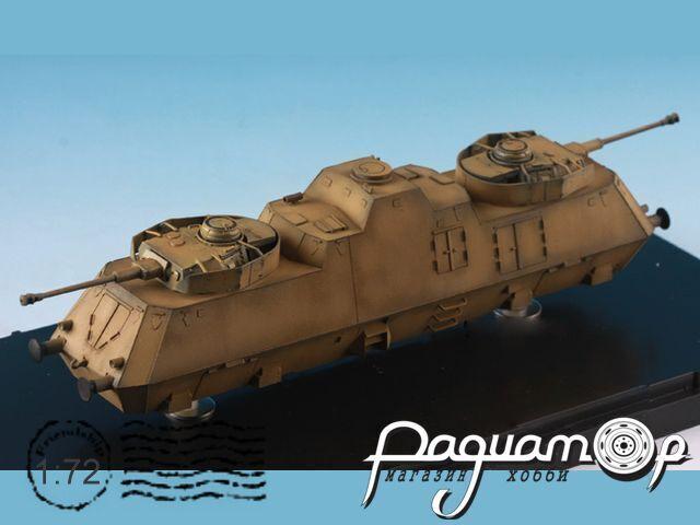 Panzerjager 51 (1944) 368538