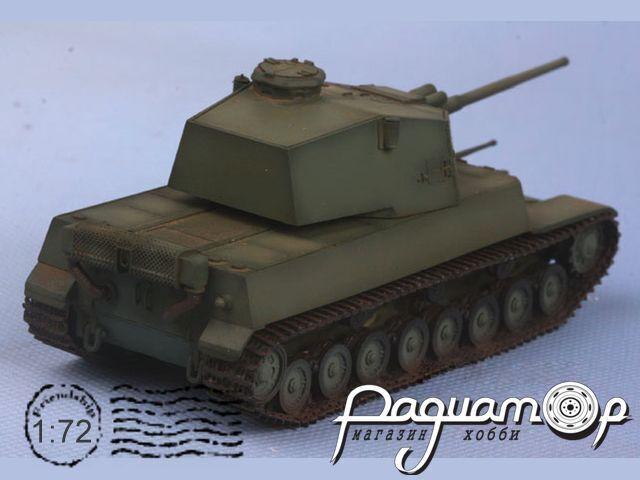 Type 5 Chi-Ri (1945) 196524