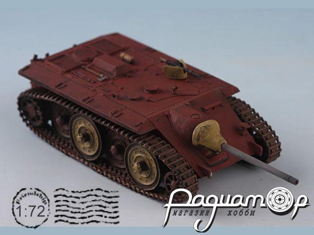 Jadgpanzer E10 (1944) 148798