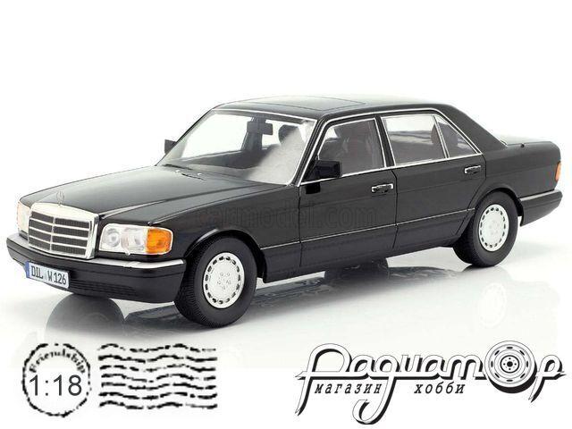 Mercedes-Benz S-Class 560SEL (W126) 2S (1985) 118000000058