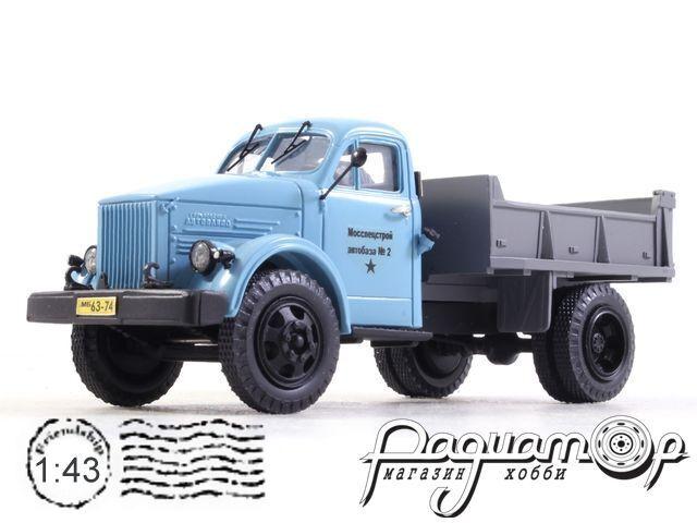 ГАЗ-93И самосвал (1950) SL093 (NK)
