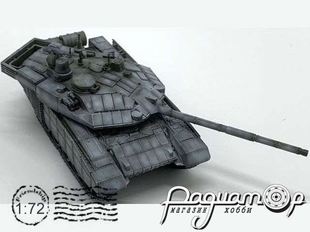 Т-90MC (2011) 867489