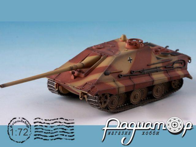 E-50 Jagdpanzer with 105mm Gun (1945) AS72132