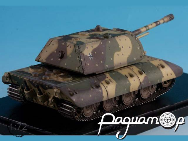 E-100 Heavy Tank with Mouse turret (1945) AS72123