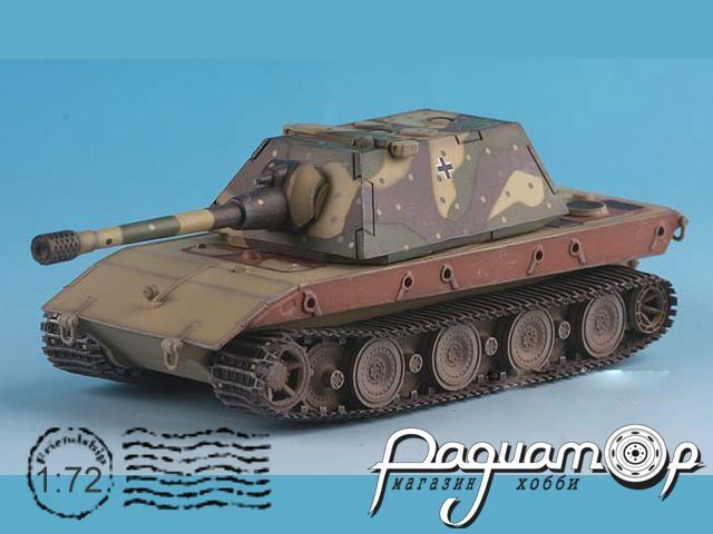 E-100 Heavy Tank with Krupp turret (1945) AS72124