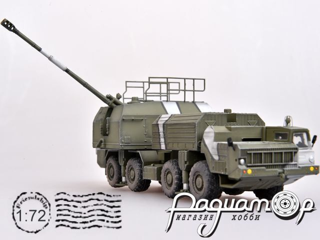 Артиллерийский комплекс А-222 «Берег» (1988) AS72115