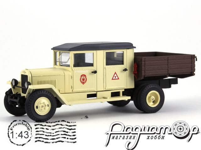 ЗиС-5В учебный ДОСАФ (1933) ZIS0519