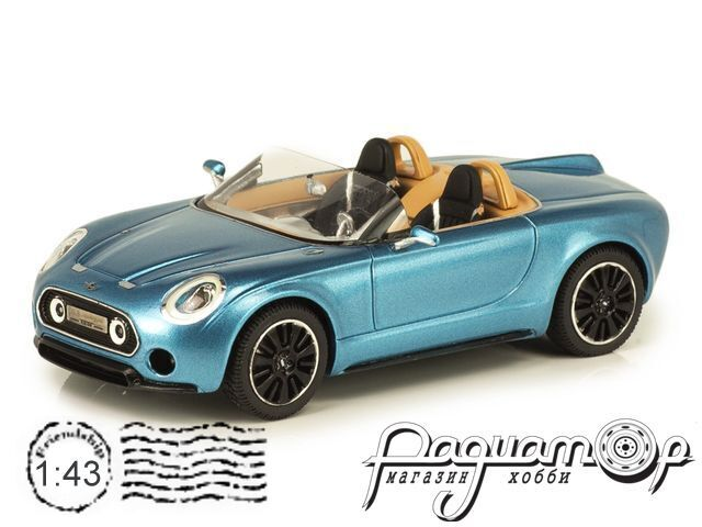 Mini Superleggera Vision Concept (2014) PR0480
