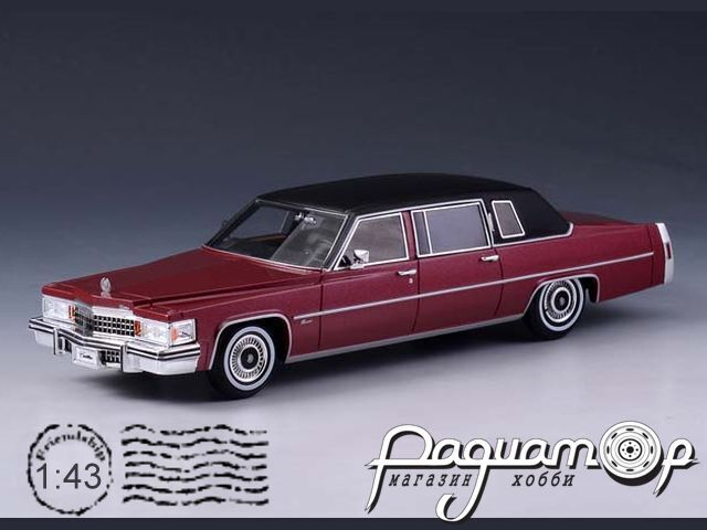 Cadillac Fleetwood 75 (1978) STM78102