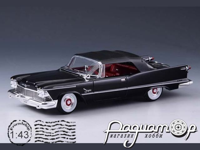 Chrysler Imperial Crown Convertible (1958) GLM131402