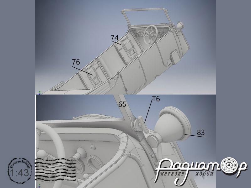 Сборная модель Rolls-Royce В.И. Ленина, на гусеничном ходу (Кегресс) VM159