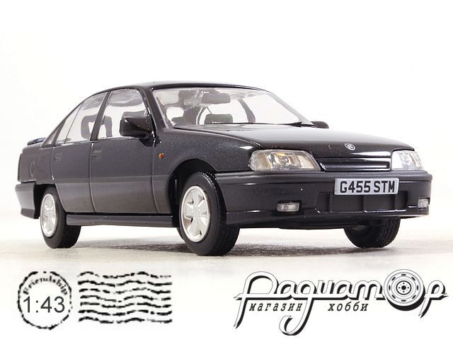 Vauxhall Carlton Mark II GSI 3000 (1989) VA14004A