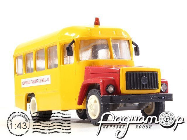 КАВЗ-3976 АГС (1989) 510331 (VZ)